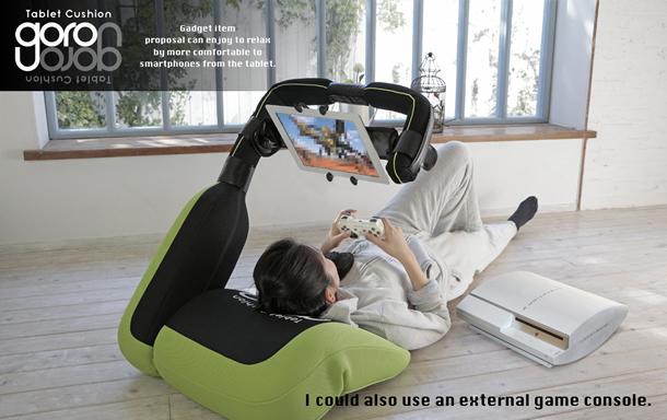 タブレットやスマホを手ぶらで楽しめる 超便利リラックスクッション
